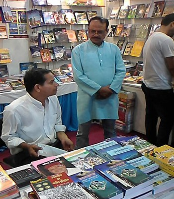 doon_book_fair